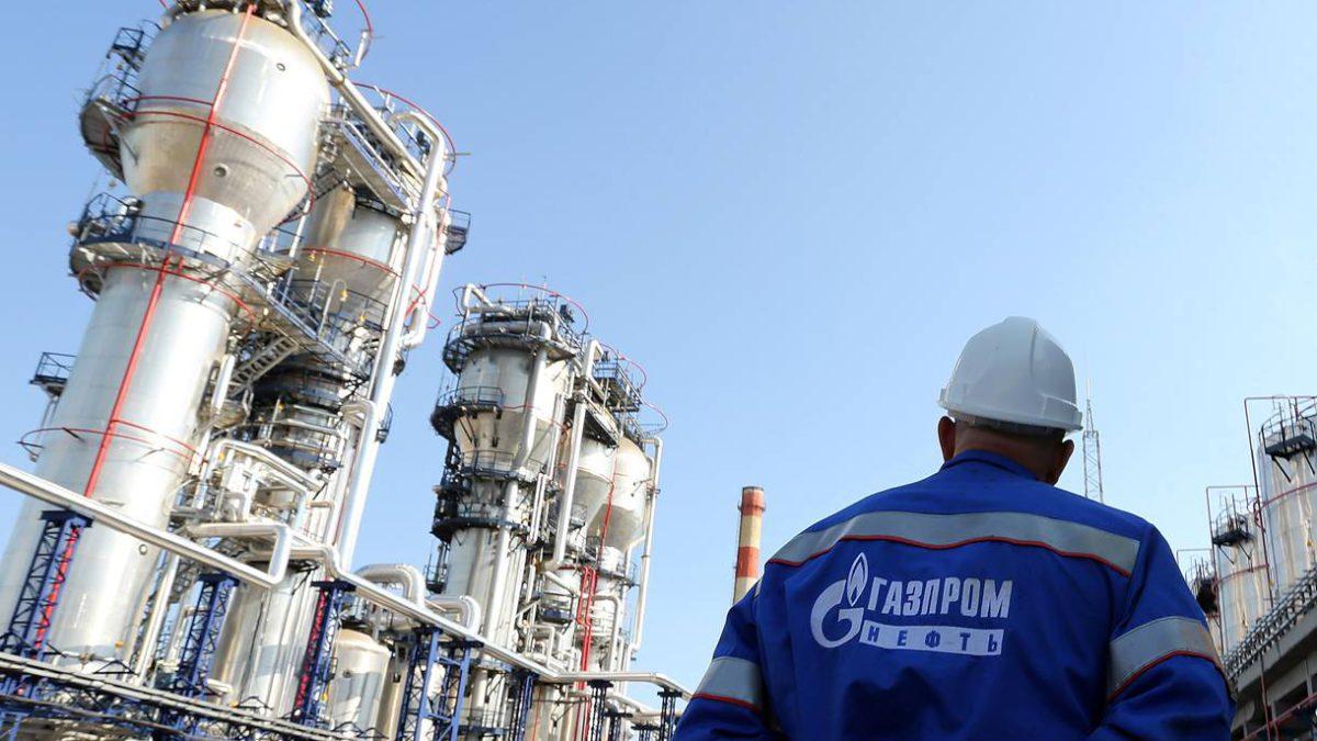 Rusia: Gazprom utiliza los inventarios para estabilizar el mercado del gas en Europa