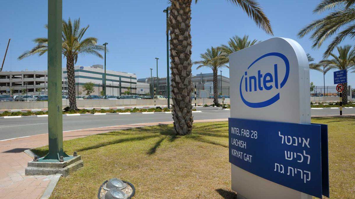 El importante papel de Israel en la recuperación de Intel