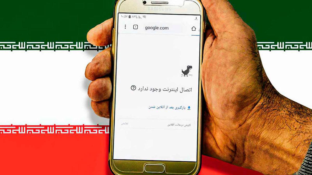 El presidente de Irán exige un control más estricto del Internet