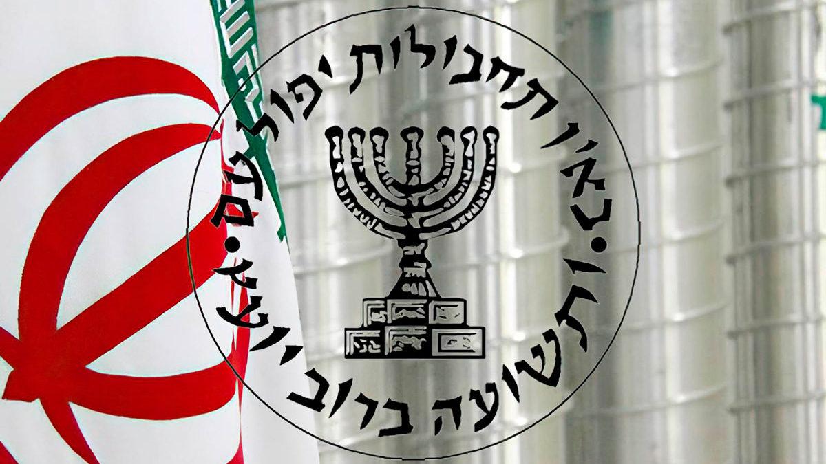 El Mossad interrogó a un general iraní en Tel Aviv en busca de información sobre Ron Arad