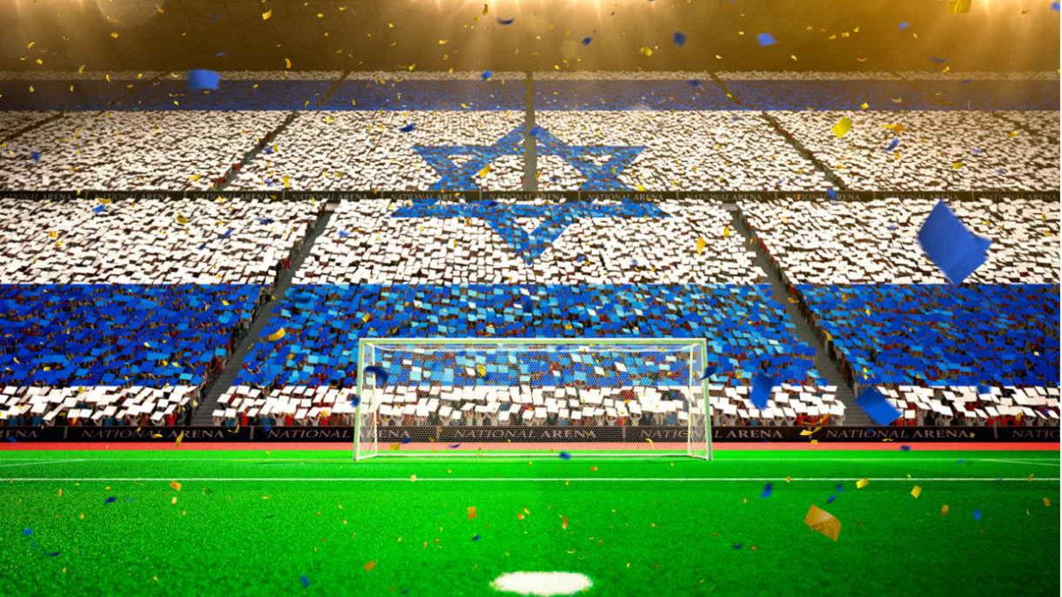 Israel evalúa ser anfitrión de la Copa del Mundo 2030