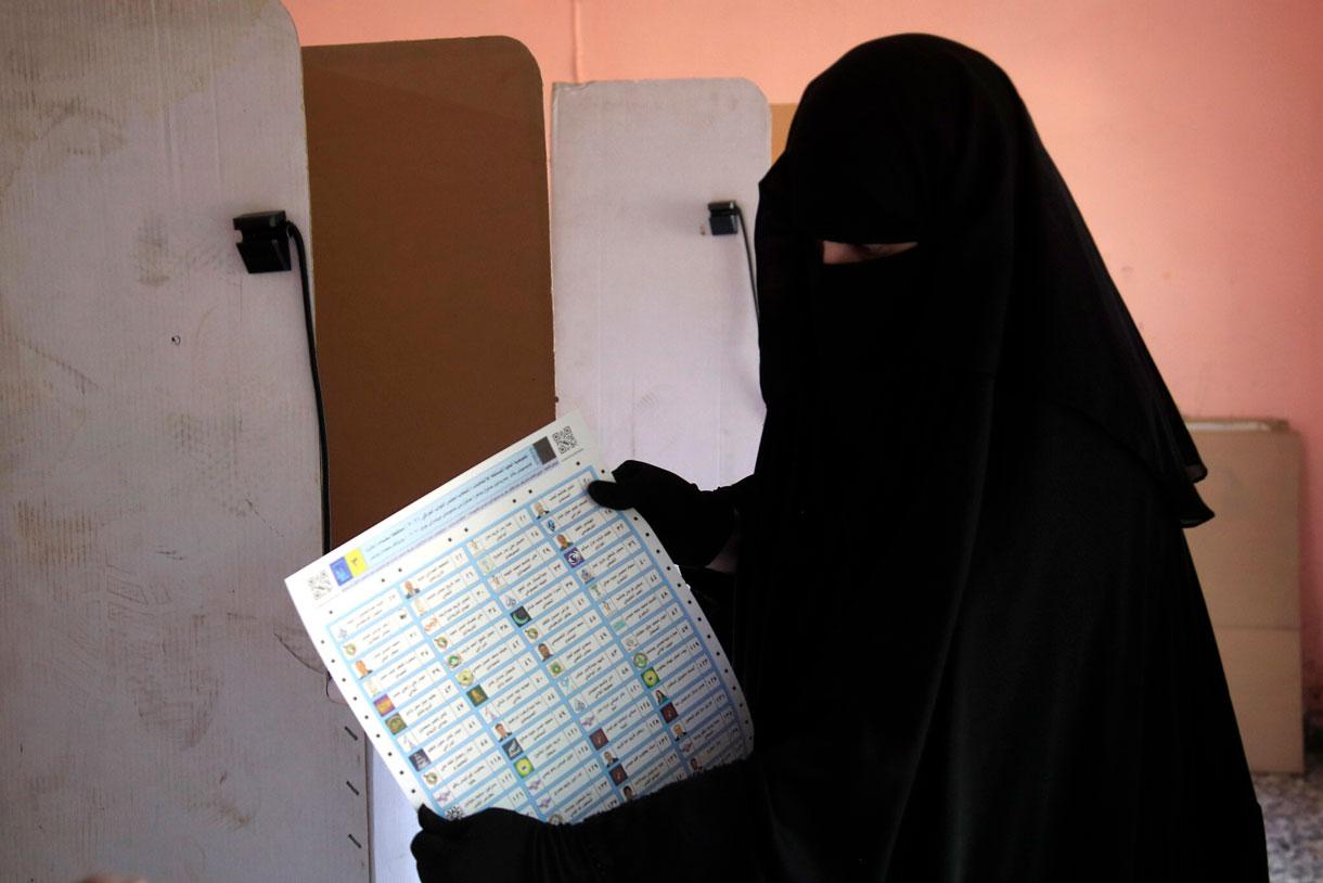 Las elecciones en Irak se cierran con una baja participación reportada