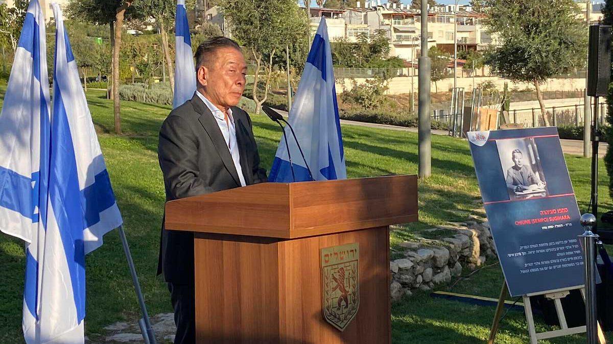 Jerusalén dedica una plaza a diplomático japonés que salvó a miles de judíos