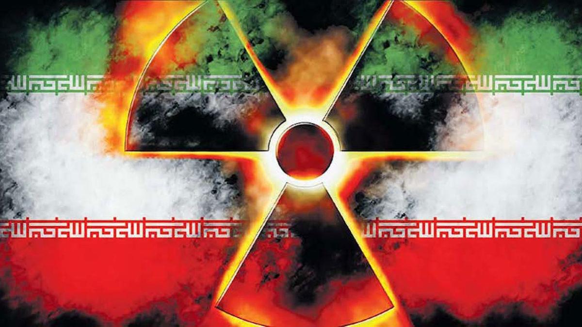 Israel y EE.UU. intercambiarán información sobre el programa nuclear iraní