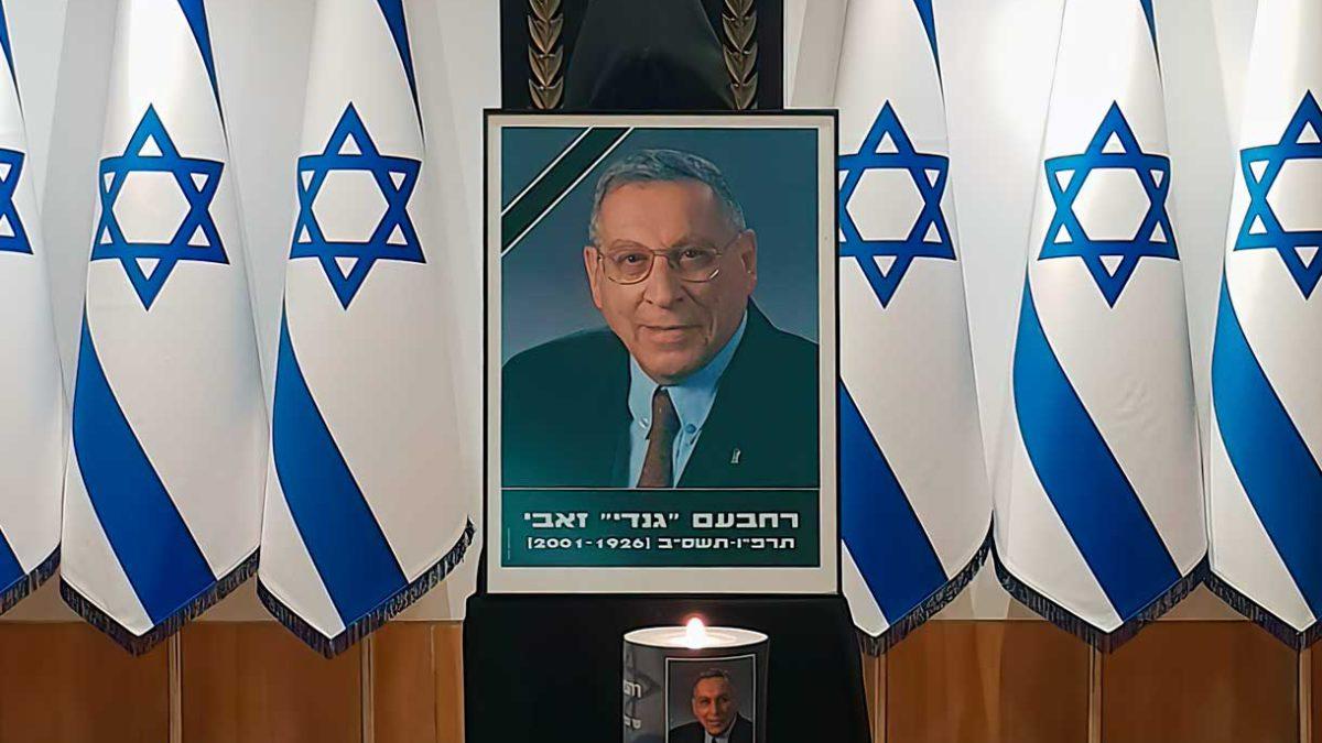La Knesset recuerda al ministro Rahavam Ze'evi asesinado por terroristas