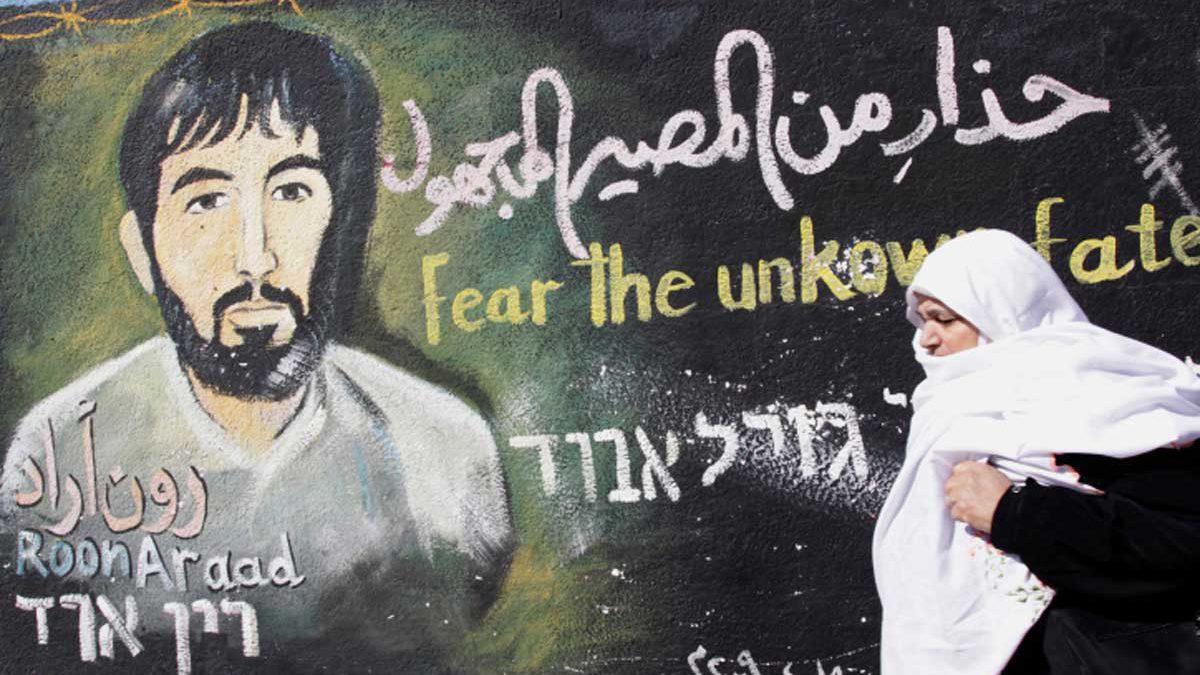 """Esposa de Ron Arad: Israel no debería """"pagar un precio"""" para devolver su cuerpo"""