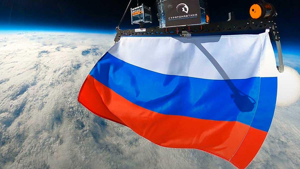 Rusia recorta el gasto de su programa espacial