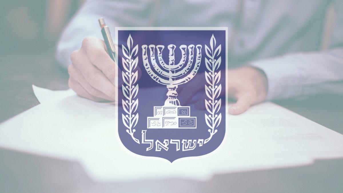 """¿Se confirmará mañana a """"R"""" como próximo jefe del Shin Bet?"""