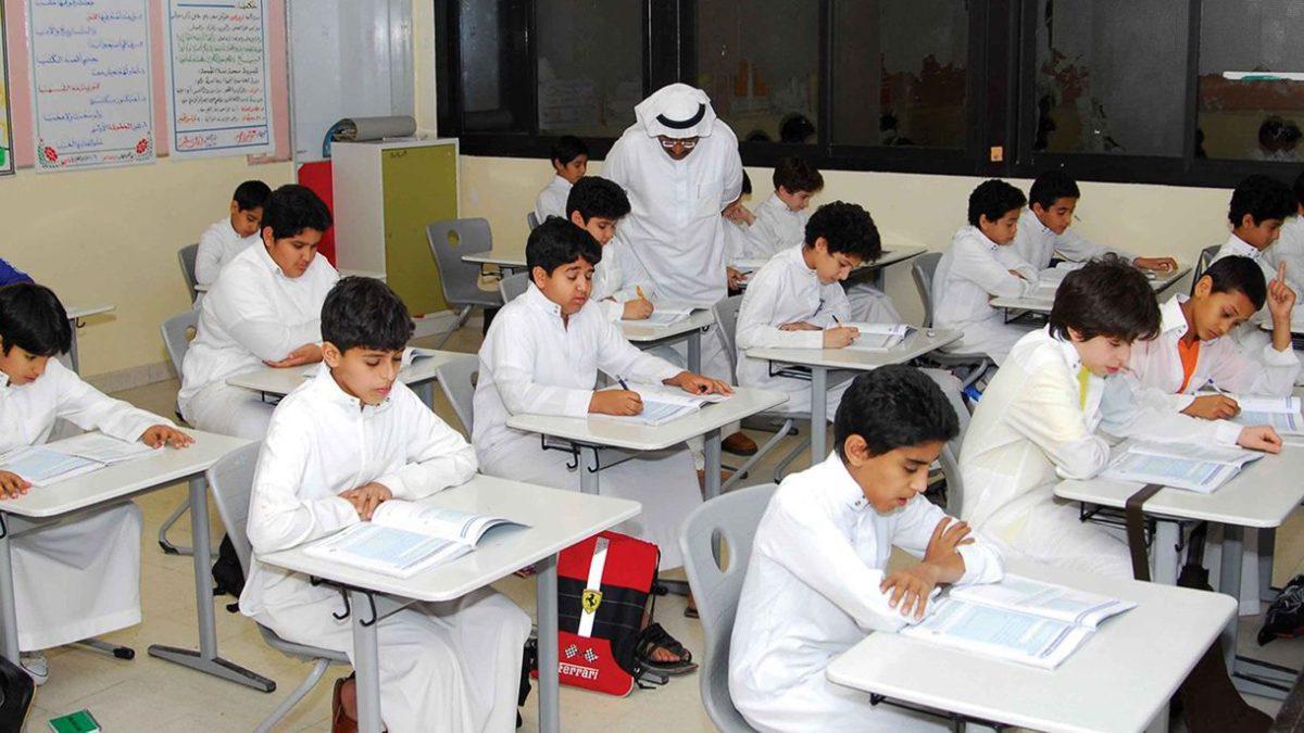 Mejora en libros de texto saudíes sobre la representación de los judíos