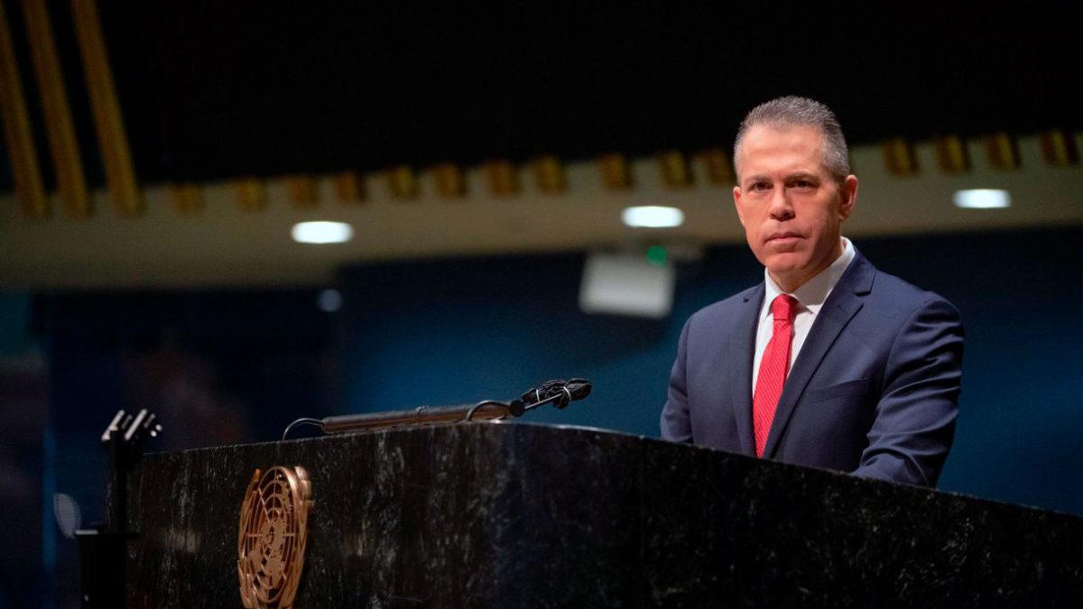 Israel en la ONU: El programa nuclear iraní ha alcanzado una fase crítica