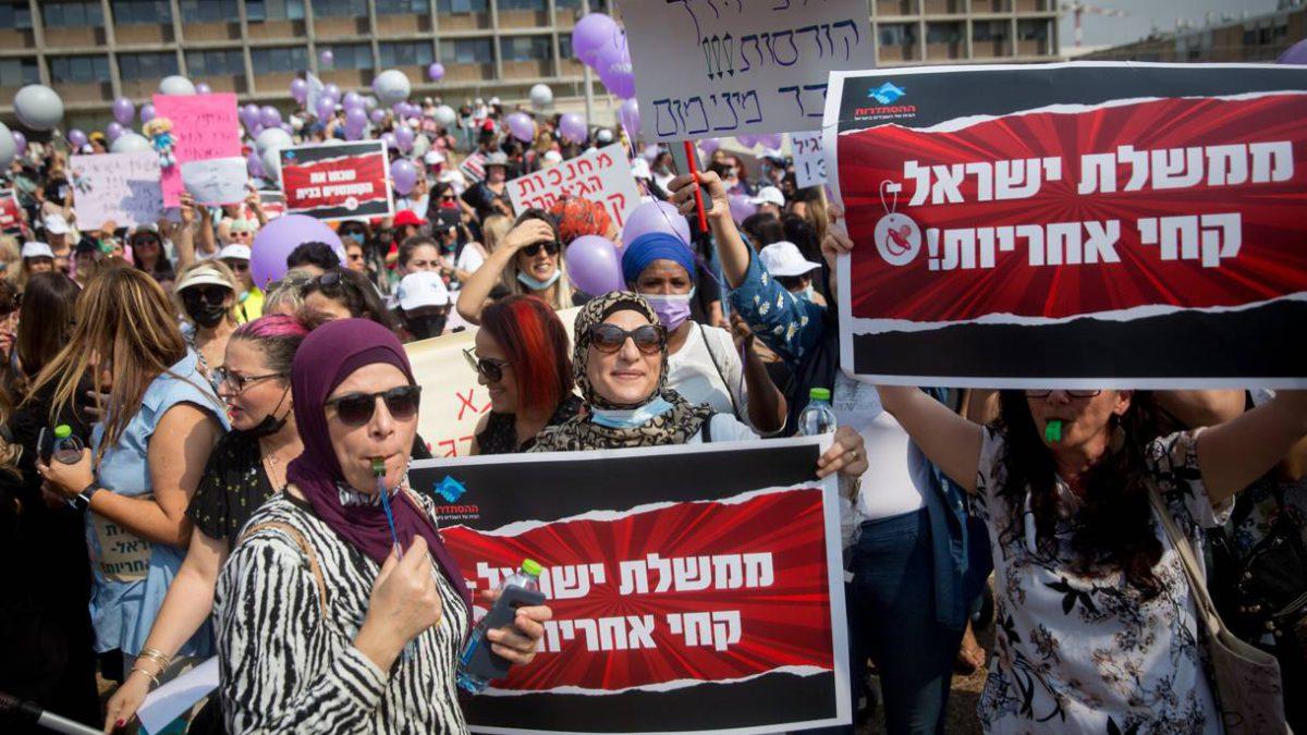 Trabajadores de guarderías llegan a acuerdos con el Gobierno y ponen fin a la huelga