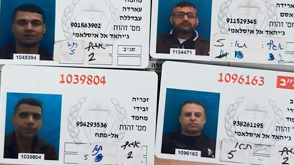Imágenes de terroristas fugados frente al Servicio de Prisiones de Israel